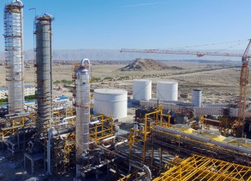 2nd Phase of Iran's Largest Ethylene Unit Launched