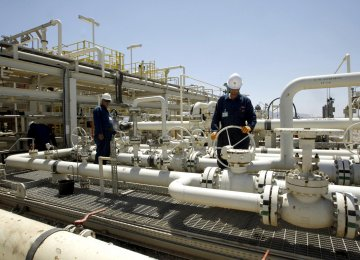 EPC, EPCF Models Defined in Iran's Gas Contracts