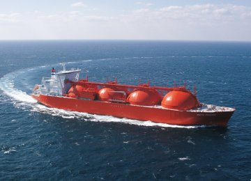 LPG Deal Signed With Indonesia