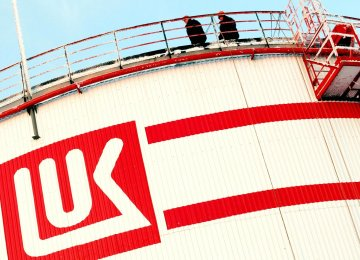 Lukoil, Total Negotiate New Iranian Projects