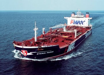 Iranian Tankers Free to Enter International Ports