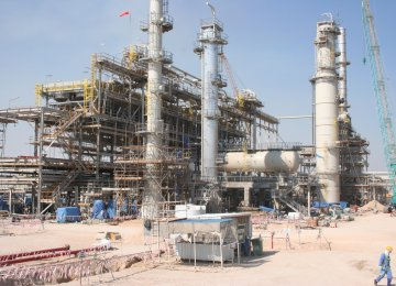 Iran to Build $8.4b Refinery With China, Indonesia