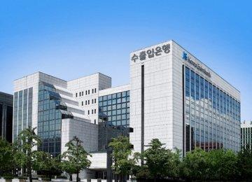 Eximbank of Korea, CBI Seal $15b Financial Deal