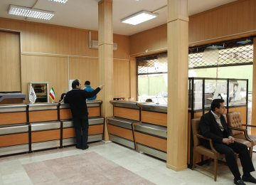 Banking Sector Still Limping After JCPOA