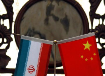 Iran-China Commission to Remove Banking Hurdles