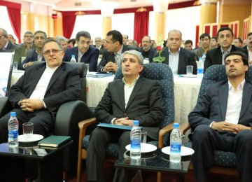 Senior Bankers Review Int'l  Prospects, Future Plan of Action