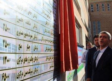 Minister of Economy, Ali Tayyebnia
