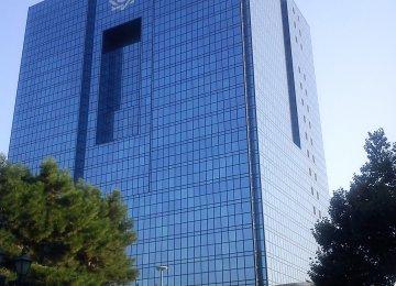 CBI to Repay IMF Debt