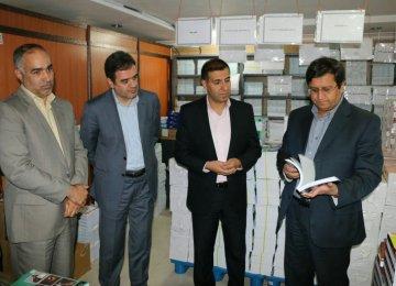 Corporate Governance Vital for Insurance Industry