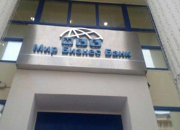 Mir Business Bank Expanding Ties