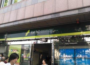 LCs in Yen