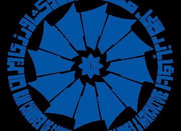 ICCIMA Seeking WB Loan for SMEs