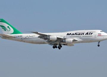 Mahan Borrows to Launch More Flights