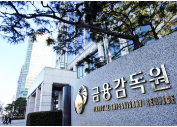2 Financial MoUs Signed With S. Korea