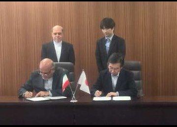 Iran, Japan Agree to Boost Transport Coop.