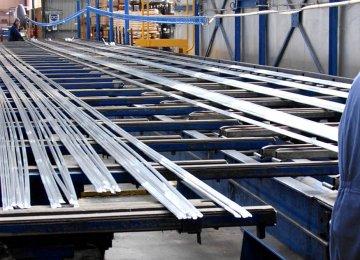 """Aluminum Production """"Insufficient"""""""