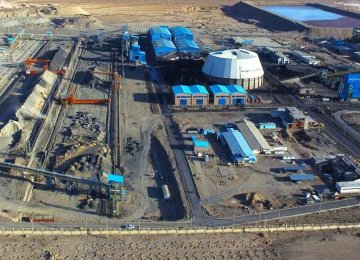 Iron Ore Concentrate Self-Sufficiency by March 2017