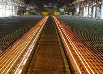 Esfahan Steel Company Selling Majority Stake