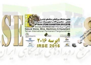 Tehran Hosting 8th Stone Exhibition