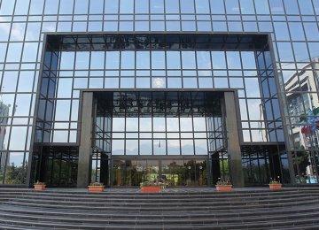Central Bank Puts CPI Growth at 9.7%
