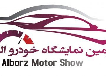 Iran's Alborz Region Gets Sept. Auto Show