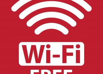 Free WiFi in Jamkaran Mosque