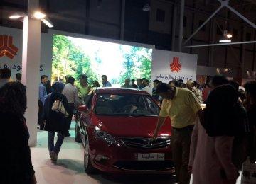 Mashhad Car Expo Underway