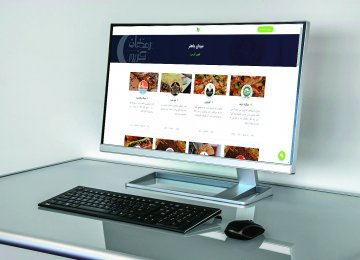 Reyhoon Raises the Bar for Online Food Ordering