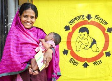 $150m WB Loan for Bangladesh Health Sector