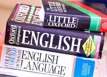 Most Students Want to  Learn English