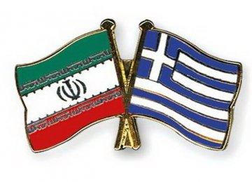 Iran-Greece Scientific Coop.