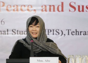 Akie Abe Takes Stand for Women's Power, Passion
