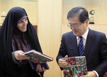 ICAPP 2017 Meeting in Tehran