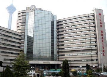 SSO Set to Upgrade Hospital Services