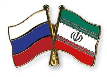 Russian Fellowship