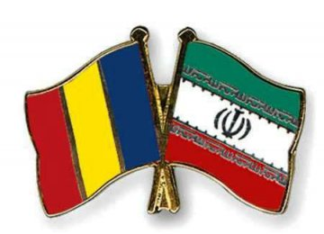 Tehran, Bucharest Discuss Environmental Cooperation