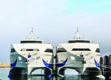 Oman Ferry Service for Iran