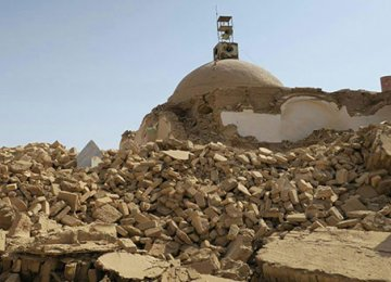 Outrage After Destruction of Meybod Historical Texture