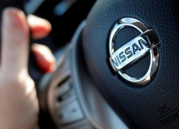 South Korea Accuses Nissan of Emissions Cheating