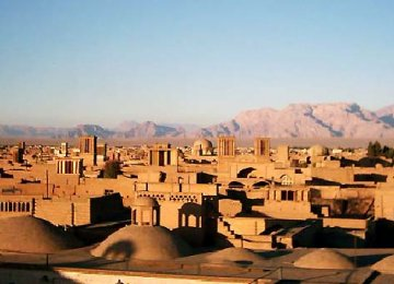 Spotlight on Yazd's UNESCO heritage Inscription