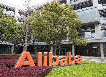 Alibaba Membership Suspended