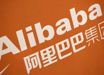 Alibaba  Profits Soar