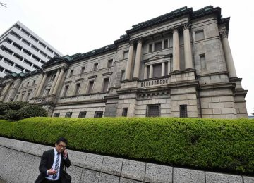 BoJ to Cut Inflation Forecast