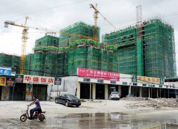 China Property Investment Up