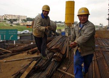 China Steel Commodities Rebound