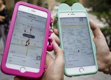 Didi Overtakes Uber