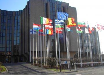 EU Plans to Relocate EBA