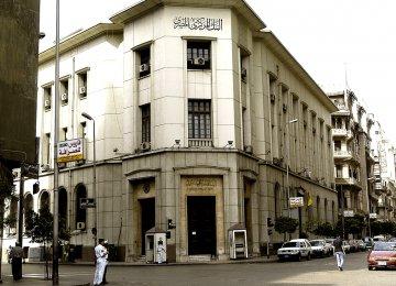 Egypt Seeks $5b More in Aid