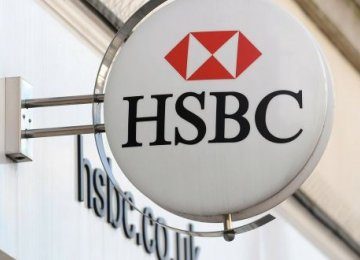 HSBC Offering 0.99% Mortgage Rate in UK
