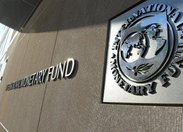 IMF Presses Eurozone Over Greece Debt Relief